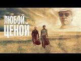 Любой ценой / Hell or High Water (2016) #боевик, #драма, #криминал, #вторник, #кинопоиск, #фильмы, , #кино, #приколы, #ржака, #топ