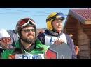 Сибирские байкеры приехали за адреналином на горнолыжный комплекс Югус