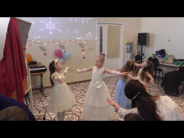 Танец снежинок. Воскресная школа. Старый Оскол