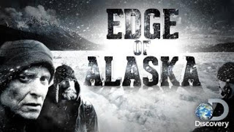 На краю Аляски часть№8
