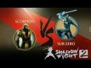 Shadow Fight 2 Scorpion Vs Sub Zero Mortal Combat