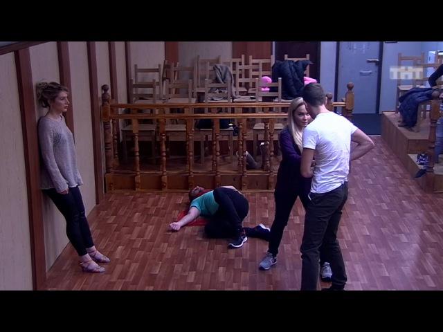 Дом-2. Lite • 60 сезон • ДОМ-2 Lite 4544 день Дневной эфир (18.10.2016)