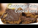 Chocolate Chip Cookie Squares Le Gourmet TV Recipes