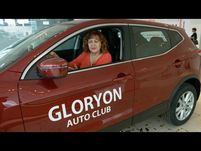 Авто в подарок от Gloryon Auto Club. Интервью с Ольгой Стефановой