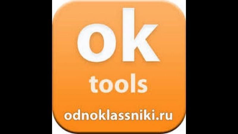 Ok ru dan programsız video indirme [HD] kesin yol 2016