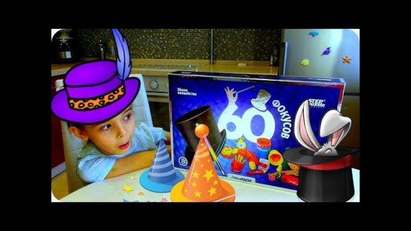 Фокус 1. Ульяна показывает фокус с монеткой и шпажками на детском развлекательном канале УльТиВи.