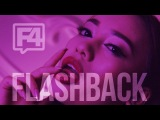F4 (Тбили Тёплый &amp MIDIBlack &amp ХТБ &amp Владислав Первый)- Flashback Intro HPP