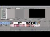 Sony Vegas Pro 13, как удалить звуковую дорожку