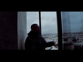 BALAS - UNDER SIDE 821 (video oficial)