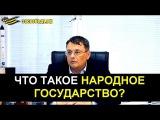 Евгений Федоров 25.09.2017