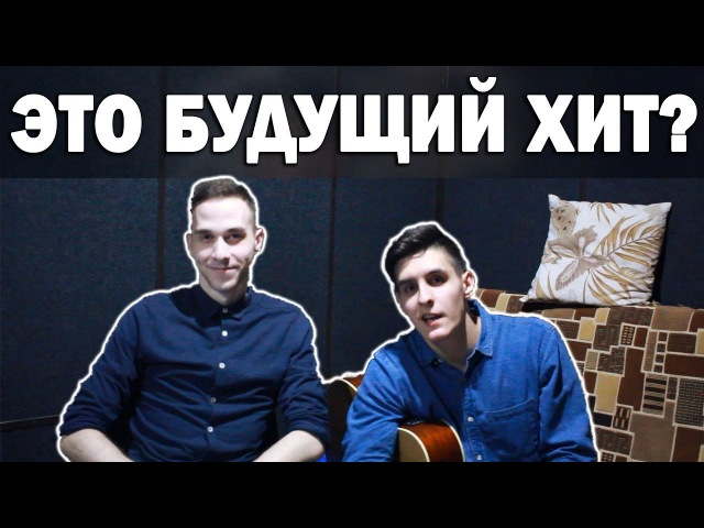 МОЯ НОВАЯ ПЕСНЯ | Равнодушие - Arslan Aiotta ft. Muffin (Премьера песни, 2018)