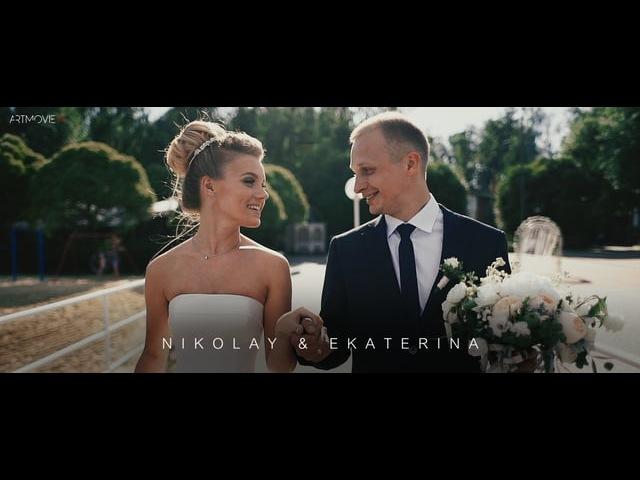 Свадьба Николая и Екатерины / 30.07.2017