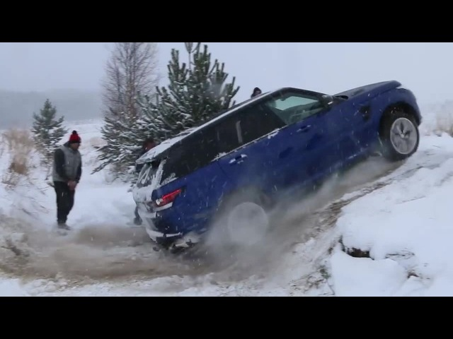 Range Rover SVR exhaust