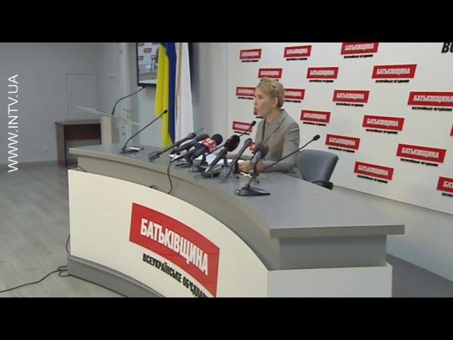 Юлія Тимошенко Вибори до ОТГ проходять із суттєвими порушеннями смотреть онлайн без регистрации