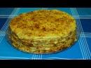 Medovik - deliziosa TORTA RUSSA a STRATI (Come si fa la Torta Medovik in casa; ricetta originale)