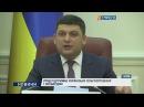 Уряд підтримає українську сільгосптехніку 1 мільярдом