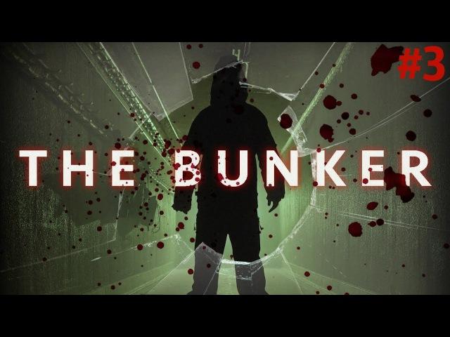 Прохождение игры The Bunker3.Рука немножечко сломалась