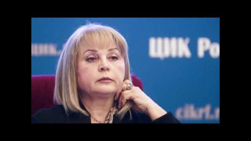 Как воровали голоса в Самарской области 7 Избиркомы