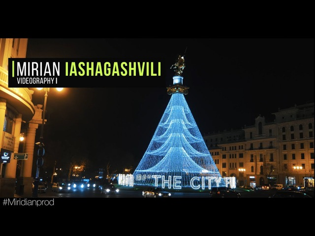 Christmas in Tbilisi 2018 Новый год в Тбилиси საახალწლოდ მორთული ჩვენი დედაქალ4