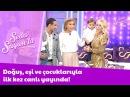 Хошгедем Хидаятгызы и Догуш в эфире турецкого шоу впервые показали сыновей-близнецов