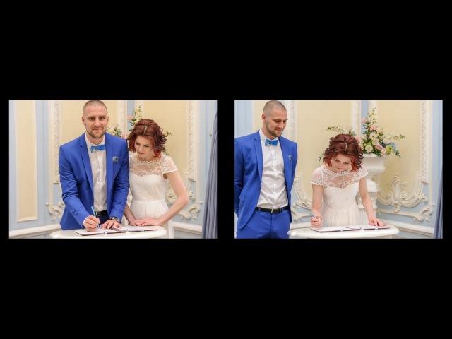 Свадьба Евгения и Юлии 20.06.2017