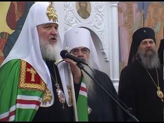Патриарх Кирилл в Республике Беларусь Полоцк 2