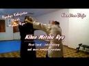 Рюкю Кобудзюцу Моиди - в преддверии семинара Киоши Хуберта Лаенена повтор начальных Кихонов