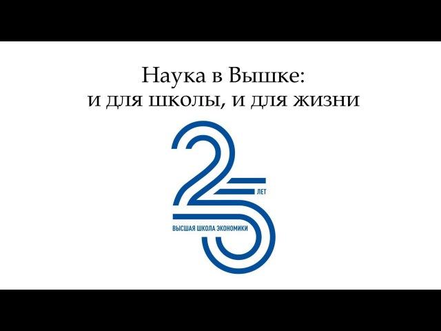 Интервью Андрея Яковлева для проекта