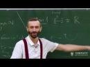 Геометрия и группы Алексей Савватеев Лекция 6 5 Утверждения о равномощных множествах