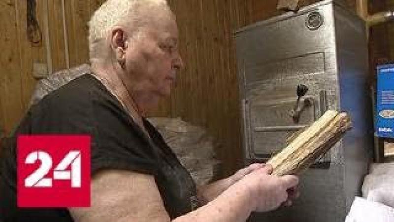 Рента с сюрпризом: подмосковная пенсионерка лишилась половины дома - Россия 24