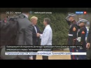 Новости на «Россия 24» • Врачи: Дональд Трамп абсолютно здоров