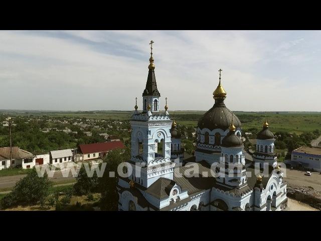 Истоки (пгт Новоэкономическое 2 часть) 4.08.2016 (HD)