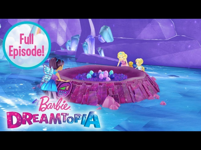 Glitter Ball Trouble | Barbie Dreamtopia: The Series | Episode 16