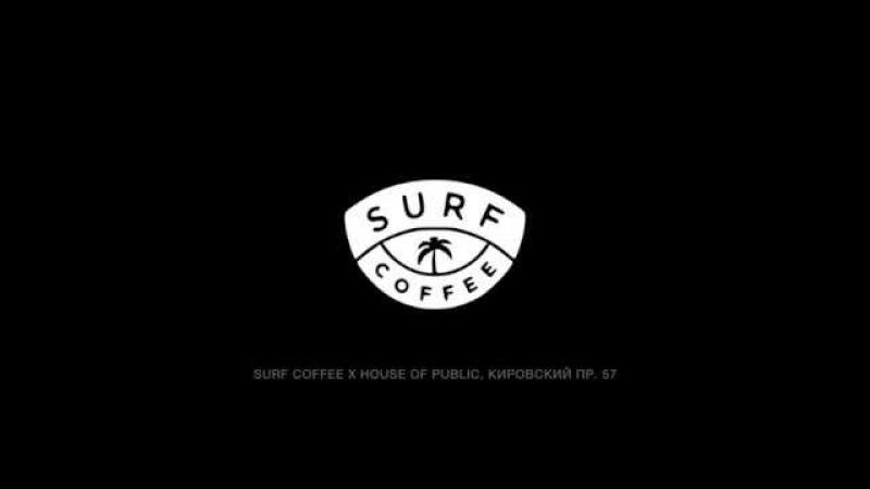 I'm Mercury / Marisique / 23.12.17 / Surf Coffee