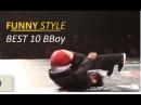 FUNNY STYLE - BEST 10 BBOY.
