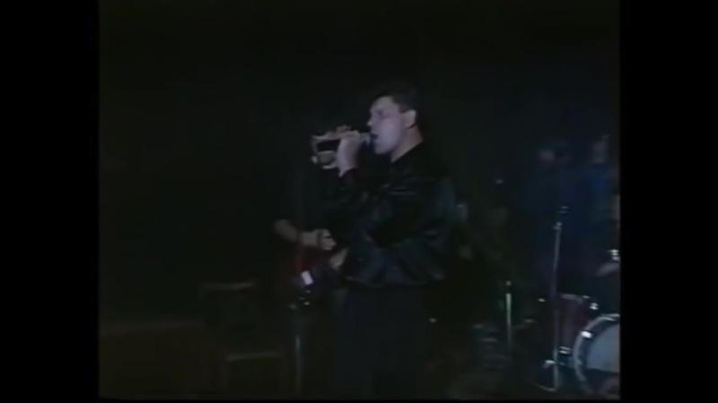 Сектор Газа - Ночь перед Рождеством ( Набережные Челны 04.10.1997)