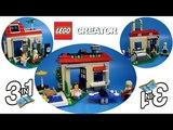 Lego Creator 3 in 1  # 31067 Вечеринка у бассейна Обзор