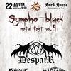 SYMPHO-BLACK METAL FEST vol.4 - 22.04.18
