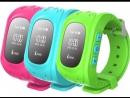 GPS часы для детей Smart Baby Watch q50