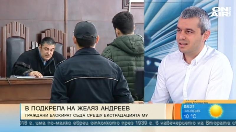 Les USA exigent lextradition du bulgare Zhelyaz Andreev pour avoir violé lembargo commercial avec la Syrie !