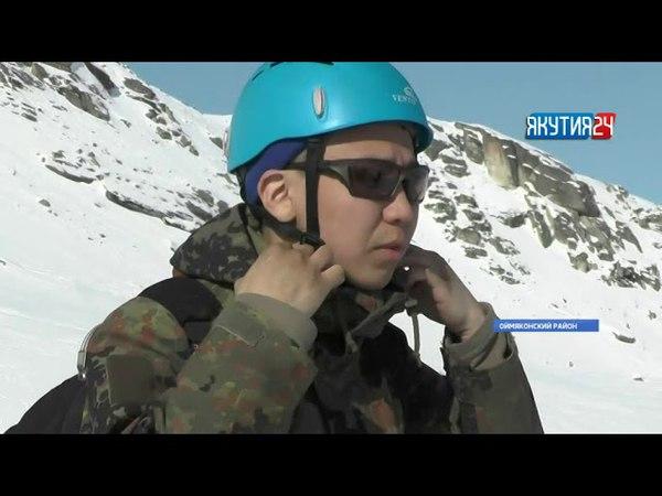 Якутские спасатели проходят обучение в горах Оймяконского района