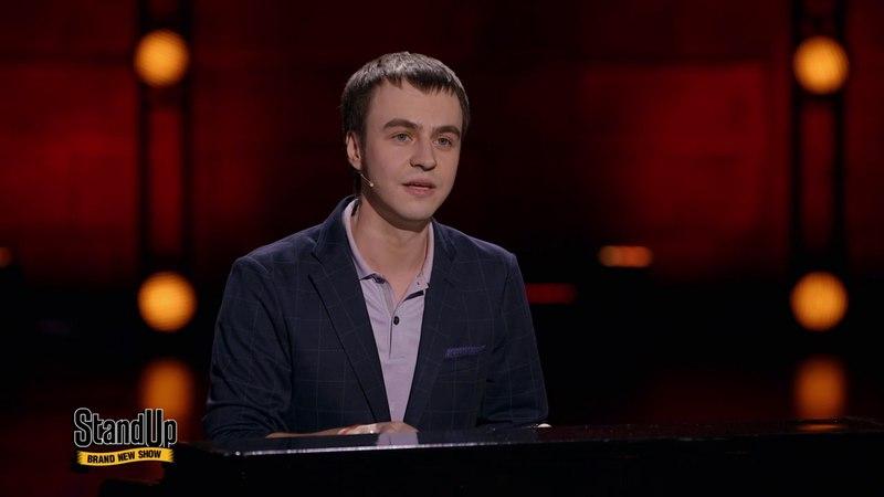 STAND UP 4 сезон 19 серия