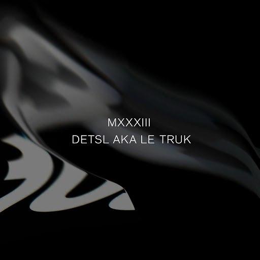 Децл альбом MXXXIII (10:33)