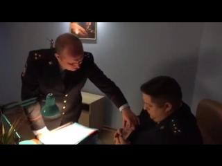 Отрывок из фильма Полицейский с Рублёвки( неизданное)
