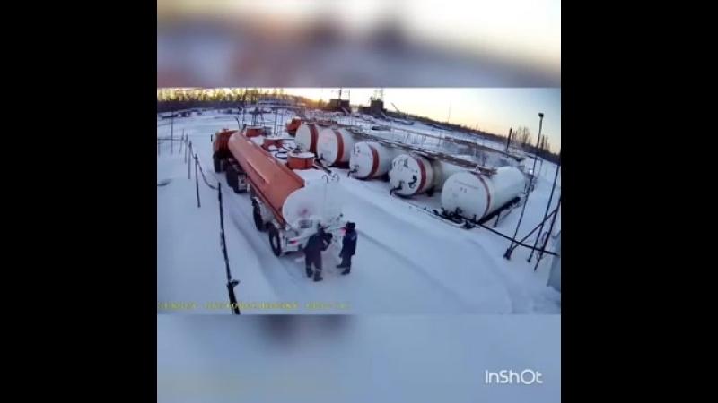 В Сургуте двое рабочих погибли отогревая вентиль цистерны с топливом газовой горелкой смотреть онлайн без регистрации