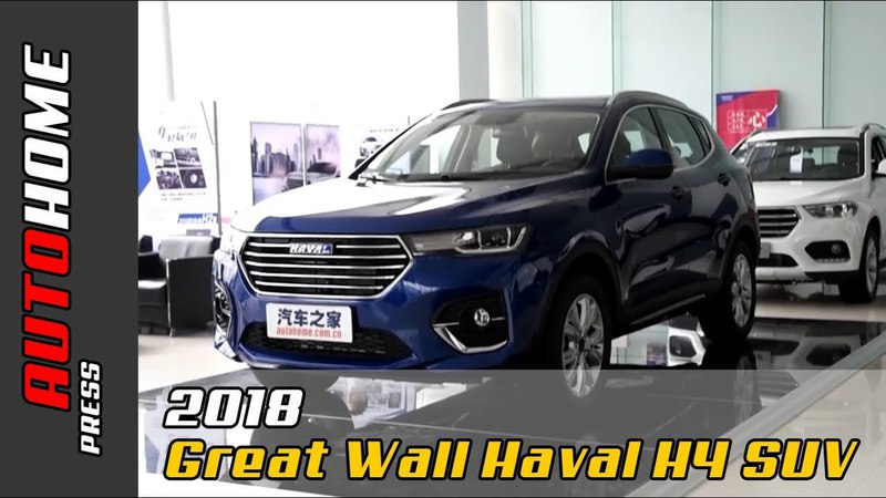 2018 Great Wall Haval H4 SUV DCT Interior and Exterior Overview