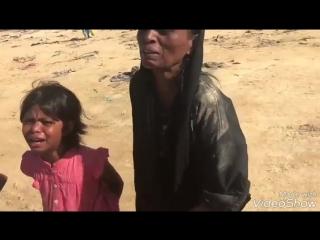 Граница Мьянма.. Наши братья с Таджикистана поехали помогать им..