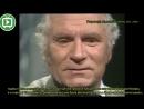Лоуренс Оливье 1970 Интервью | ВНЗ!