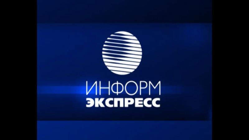 Информ 12.01.18 Вестник ГХК