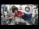 Гравитация на МКС
